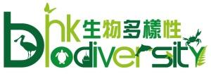HKBiodiversity_LOGO_Final_Timmed
