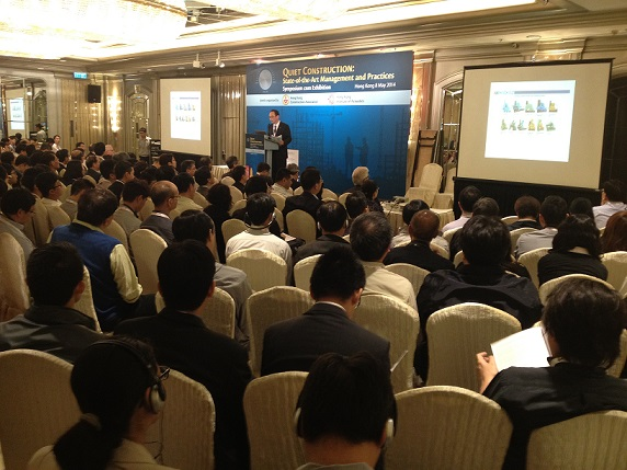 ANewR exhibiting at HKIOA & HKCA Joint Seminar in Hong Kong