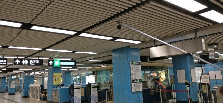 Noise Consultancy Services of CNP Application for Kowloon Tong Station
