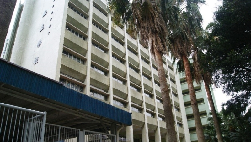 Preliminary Environmental Review of Conversion of Tai Po Primary School into Integrated Rehabilitation Services Complex