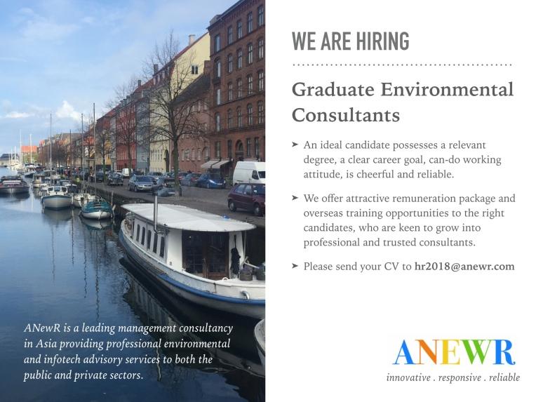 ANewR hiring environmental consultants