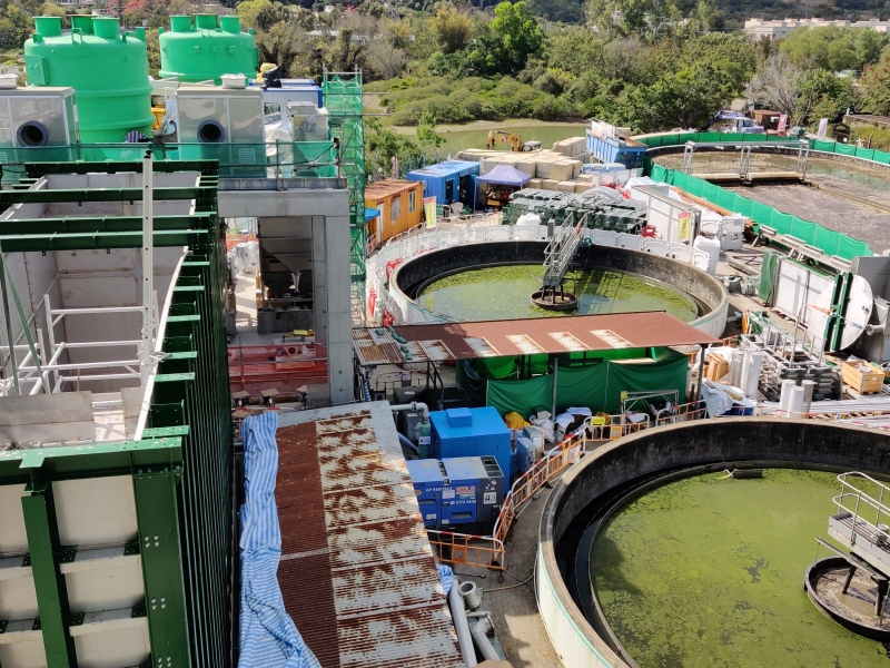 IEC for Sha Tau Kok Sewage Treatment Works